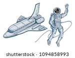 space shuttle. hand drawn... | Shutterstock .eps vector #1094858993