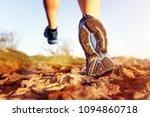 outdoor cross country running... | Shutterstock . vector #1094860718