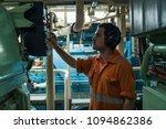 marine engineer inspecting ship'... | Shutterstock . vector #1094862386