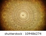 Small photo of Dome of the mosque, oriental ornaments from Samarkand, Uzbekistan