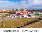 moscow  russia   april 24  2018 ... | Shutterstock . vector #1094864654