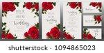 wedding invitation card... | Shutterstock .eps vector #1094865023