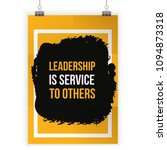 leadership is service to others.... | Shutterstock .eps vector #1094873318