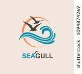 abstract design of ocean logo... | Shutterstock .eps vector #1094874269
