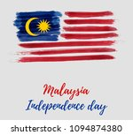 malaysia independence day... | Shutterstock .eps vector #1094874380