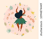 hula dancer girl. hawaiian plus ...   Shutterstock .eps vector #1094874449