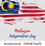 malaysia independence day... | Shutterstock .eps vector #1094874650