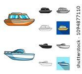 water and sea transport cartoon ...   Shutterstock .eps vector #1094877110