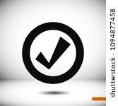 confirm icons  stock vector...   Shutterstock .eps vector #1094877458