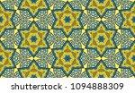 vector patchwork quilt pattern. ...   Shutterstock .eps vector #1094888309