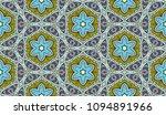 vector patchwork quilt pattern. ... | Shutterstock .eps vector #1094891966