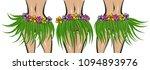 hawaii woman pop art dancing... | Shutterstock .eps vector #1094893976