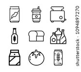food related set of 9 icons... | Shutterstock .eps vector #1094897270
