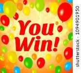 celebration win banner with... | Shutterstock .eps vector #1094901950