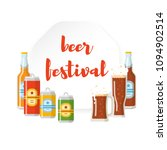 beer festival flat poster with... | Shutterstock .eps vector #1094902514