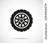 tire icon. car wheel. vector...   Shutterstock .eps vector #1094905079