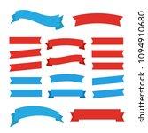 cartoon ribbon set vector... | Shutterstock .eps vector #1094910680