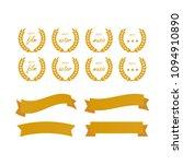 circular laurel foliate and... | Shutterstock .eps vector #1094910890