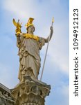 sculpture of pallas athena  the ... | Shutterstock . vector #1094912123