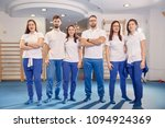 large team  group of physical...   Shutterstock . vector #1094924369