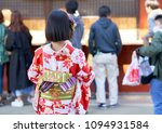 young girl wearing japanese...   Shutterstock . vector #1094931584