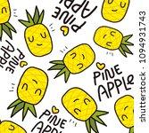 pineapple pattern.vector...   Shutterstock .eps vector #1094931743
