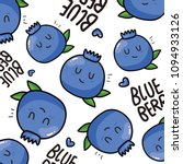blueberry pattern.vector... | Shutterstock .eps vector #1094933126