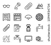 set of 16 tool outline icons...   Shutterstock .eps vector #1094934734