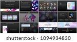 minimal presentations ... | Shutterstock .eps vector #1094934830