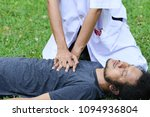 cpr technique for help or first ... | Shutterstock . vector #1094936804