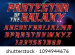 superhero font. metallic effect ... | Shutterstock .eps vector #1094944676