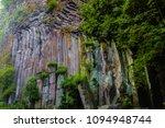 changbai mountain volcanic rock ... | Shutterstock . vector #1094948744