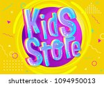 kids store vector illustration... | Shutterstock .eps vector #1094950013