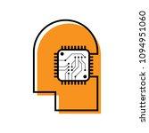 artificial intelligence line... | Shutterstock .eps vector #1094951060