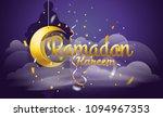 ramadan kareem. vector... | Shutterstock .eps vector #1094967353
