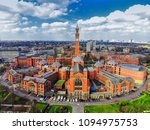 university of birmingham   Shutterstock . vector #1094975753