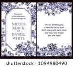romantic invitation. wedding ...   Shutterstock .eps vector #1094980490