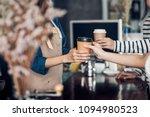 barista served take away hot... | Shutterstock . vector #1094980523