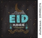 eid mubarak greeting beautiful... | Shutterstock .eps vector #1094981276