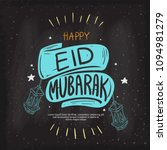 eid mubarak greeting beautiful... | Shutterstock .eps vector #1094981279