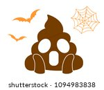 the isolated orange scary shit...   Shutterstock .eps vector #1094983838