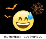 the isolated scary face flat...   Shutterstock .eps vector #1094984120