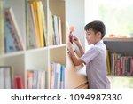 little boy learning anatomy... | Shutterstock . vector #1094987330