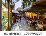 athens  greece   april 09  2018 ... | Shutterstock . vector #1094990204