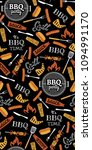 bbq party seamless pattern with ... | Shutterstock .eps vector #1094991170