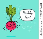 radish with speech bubble.... | Shutterstock .eps vector #1094993690