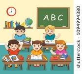 illustration of happy students... | Shutterstock .eps vector #1094994380