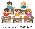 back to school. illustration of ... | Shutterstock .eps vector #1094994428