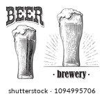 beer glass filled with beer.... | Shutterstock .eps vector #1094995706