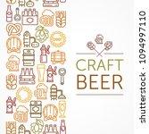 vintage banner for craft... | Shutterstock .eps vector #1094997110